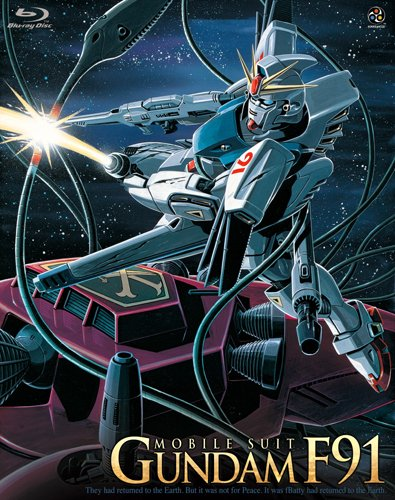 機動戦士ガンダムF91 (初回限定版) [Blu-ray]