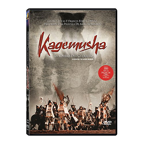 Kagemusha La Sombra Del Guerrero / Dvd