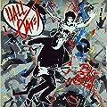 Big bam boom (1984) [Vinyl LP]
