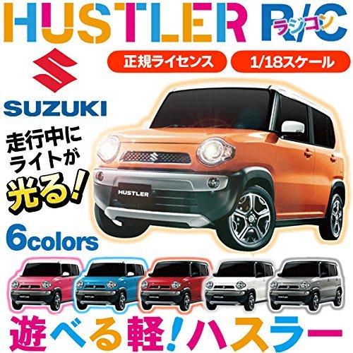 SUZUKI スズキ ハスラー フルファンクション ラジコン 正規ライセンス品 エクステリア スチールシルバーメタリック ブラック2トーンルーフ