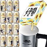 魔法のジョッキ・一番搾り日本代表缶350ml12本 感謝の気持ちを込めて
