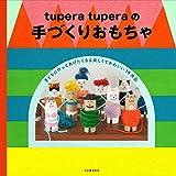 tupera tuperaさんのワークショップあれこれ