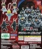 Terra Formars Swing Mascot Keychian Figure - Adolf Reinhard