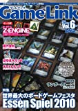 Game Link vol.6