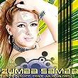 Zumba Samba (Original Radio Edit)