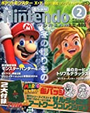 Nintendo DREAM (ニンテンドードリーム) 2014年 02月号 [雑誌]