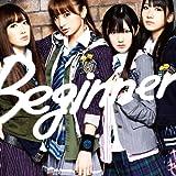 Beginner <Type-B>