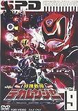 特捜戦隊デカレンジャー VOL.9[DVD]