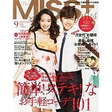 MISS plus+ (ミスプラス) 2013年 09月号