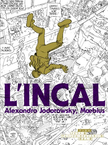 L\'INCAL アンカル (ShoPro Books)