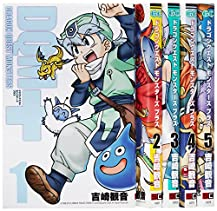 ドラゴンクエストモンスターズ+ 新装版 コミック 全5巻完結セット (ガンガンコミックス)
