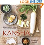 Kansha: Celebrating Japan's Vegan and...