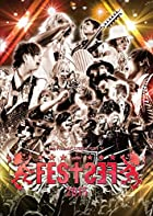 mine Presents ��CYBER CIRCUS TV�� FEST FES 2015 [DVD](�߸ˤ��ꡣ)