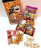 ハロウィンお菓子セット 1個