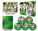 メディカル・トップチーム DVD SET2[DVD]
