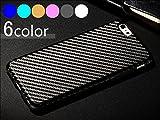 【全6色】iPhone5/iPhone5S/iPhoneSE(4寸)(ブラック) 対応 カーボンファイバー風ソフトケース レザーケース TPU シリコン カバー 皮革 7S +★ (iPhone5/5S/SE(4寸), ブラック)