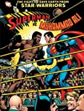 img - for All-New Collectors' Edition #C-56 (Superman Vs. Muhammad Ali) book / textbook / text book