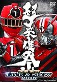���p�Y�� KAMEN RIDER �~ SUPER SENTAI LIVE & SHOW 2015 [DVD]