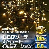 電気代0円 ソーラー充電   LEDイルミネーション ソーラー充電 100灯 金 ゴールド