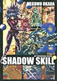 SHADOW SKILL(9) (KCデラックス)