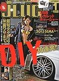 J-LUG (ジェイラグ) 2014年 1月号