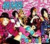 夏恋★夏GAME (A type)(DVD付)