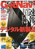 GET Navi (ゲットナビ) 2009年 11月号 [雑誌]