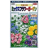 [サカタ 花タネ]ミックスフラワーガーデン の種 3袋セット[春、夏、秋まき][何が咲くのか楽しみ]