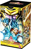 ICカードダス ドラゴンボール 第2弾 ブースターパック 【BT02】(BOX)