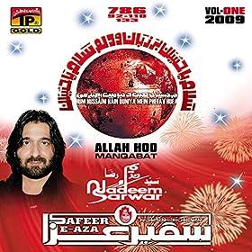 Abu Talib Ka Gharana Mp3 Music