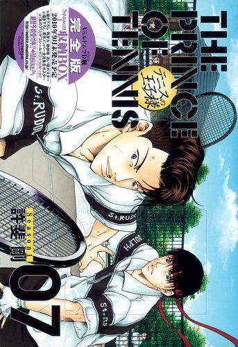 テニスの王子様完全版 Season1 7