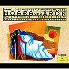 Schoenberg: Moses und Aron (2 CDs)