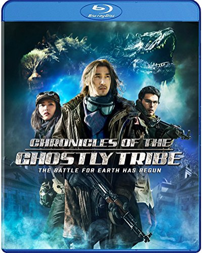 Chronicles of the Ghostly Tribe [Blu-ray]