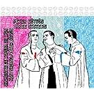 Peter Eotvos: Three Sisters Opera (2CD)