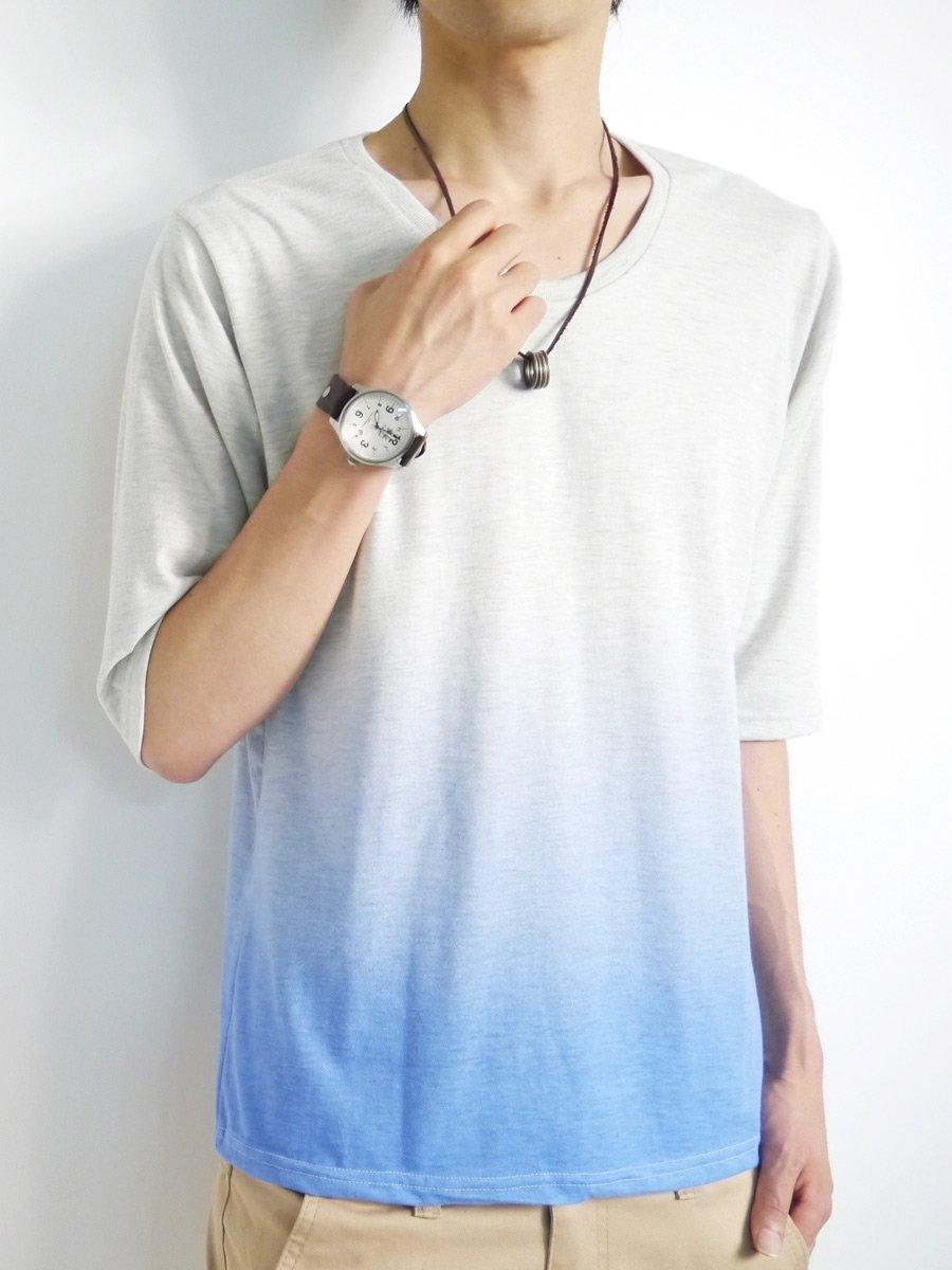 (モノマート) MONO-MART 6color グラデーション 7分袖 カットソー Tシャツ メンズ