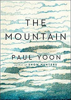Book Cover: The Mountain