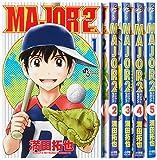 MAJOR 2nd コミック 1-5巻セット (少年サンデーコミックス)