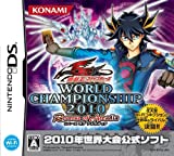 Yu-Gi-Oh! 5D's World Championship 2010: Reverse of Arcadia [Japan Import]
