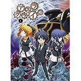 アスラクライン 1 [DVD]初回限定版