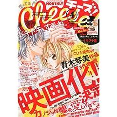 Cheese! (�`�[�Y) 2012�N 04���� [�G��]