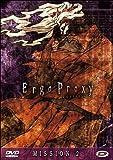 echange, troc Ergo proxy - Volume 2