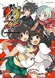 閃乱カグラ2 -真紅- コミックアンソロジー (IDコミックス DNAメディアコミックス)