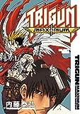 Trigun Maximum Volume 8: Silent Ruin