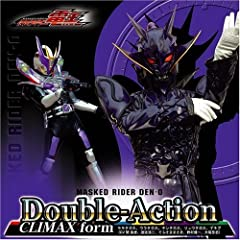 Double-Action CLIMAX form �W���P�b�gD(�����E�^���X)(DVD�t)