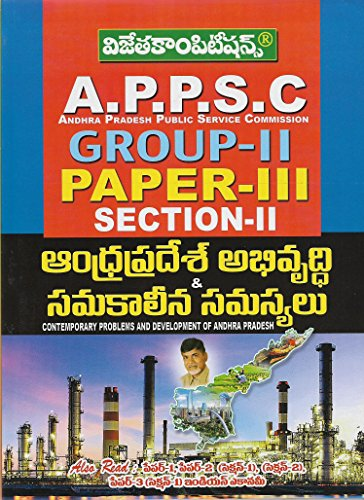 APPSC Group-II Paper-3 Section-II [ Contemporary Problems And Development of Andhra Pradesh...