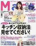 Mart (マート) 2013年 08月号 [雑誌]