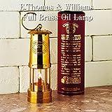 『オイルランプ』ランタン型オイルランプ E.Thomas & Williams/イートーマス アンド ウィリアムス(ET-100)