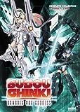 武装神姫: コンプリート・コレクション北米版 北米版 / Busou Shinki: Complete [DVD][import]