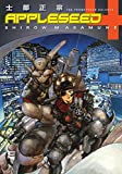 Appleseed Book 4: The Promethean Balance (3rd edition)