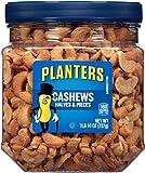 Planters Cashew Halves and Pieces, 1LB 10 Ounces